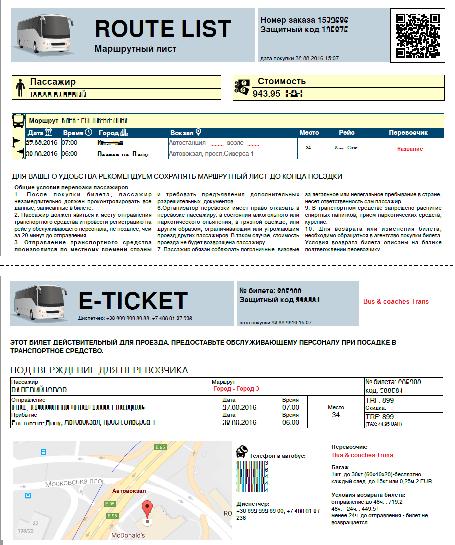 Авиабилеты на международные рейсы - купить купить авиабилеты москва-тиват-москва